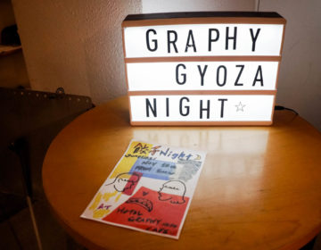 GRAPHY GYOZA NIGHT Event Report