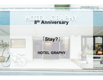 8th Anniversary -「Stay?」-