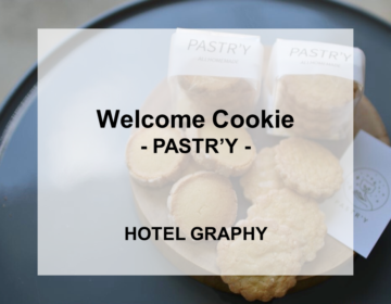 Welcome Cookieの提供と販売のお知らせ